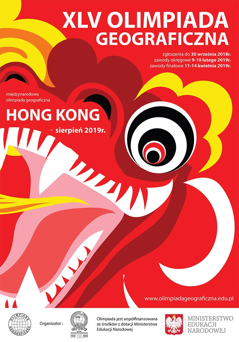 Znalezione obrazy dla zapytania XLV olimpiada geograficzna plakat